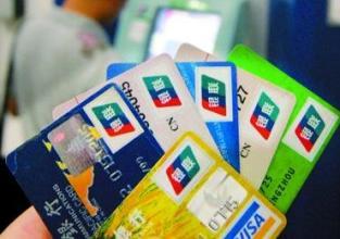 visa信用卡怎么办理